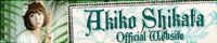 Akiko Shikata OFFICIAL WEBSITE